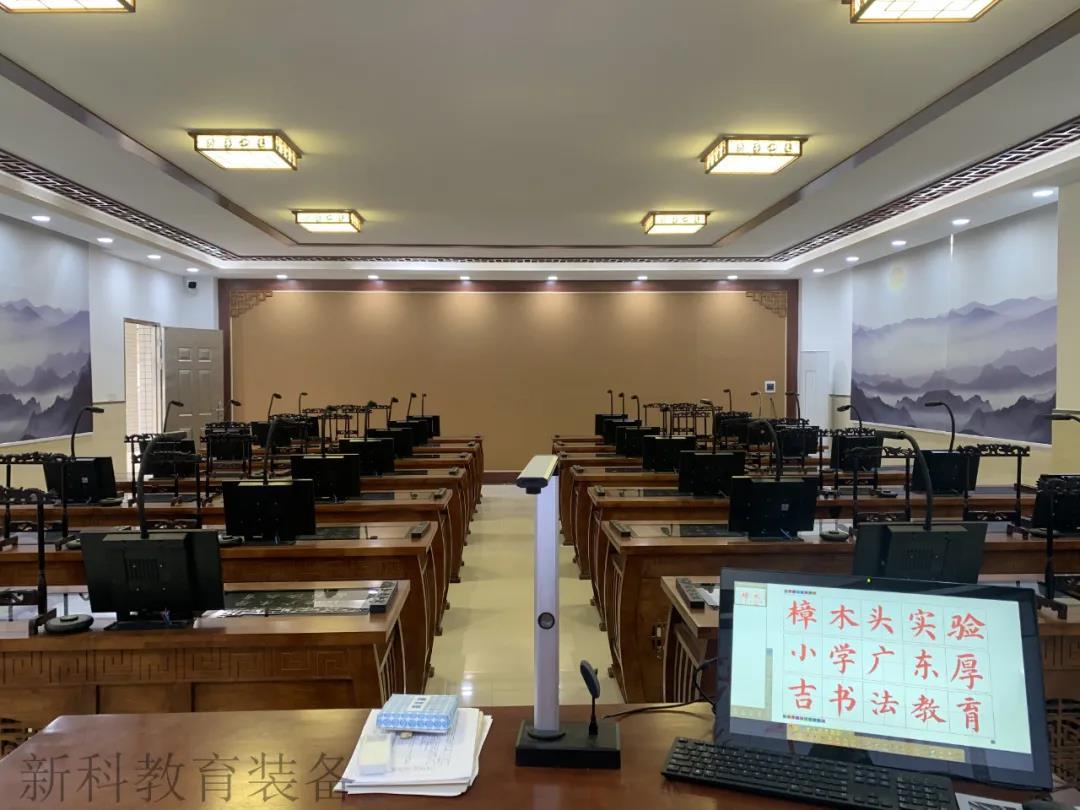 厚吉书法教室