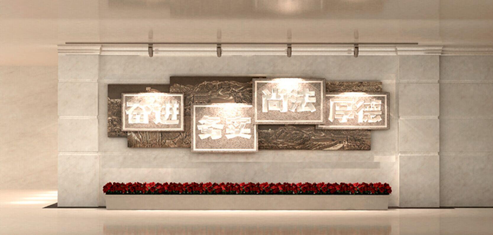 首页 新科产品中心 校园文化整体设计 校园浮雕     校园浮雕墙与所有
