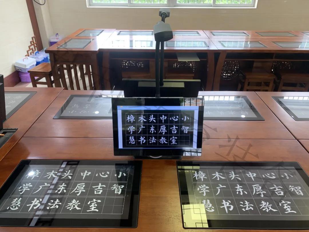 书法教室教学系统