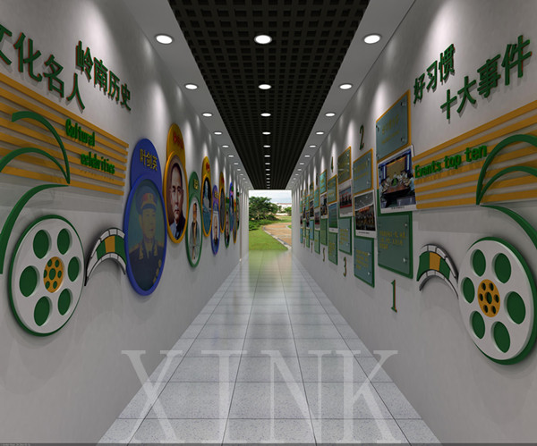 校园文化整体设计 校园文化长廊      岭南学校文化长廊融艺术性与