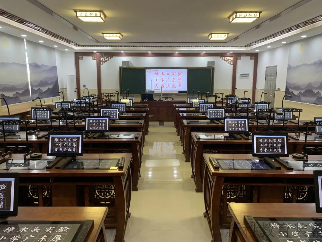 校园书法教室